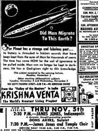 Krishna Venta advertisement