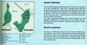 08-17-01-Map of Kukenan